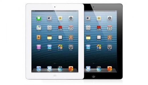 Apple va lansa pe 5 februarie un nou iPad cu spatiu de stocare de 128 GB