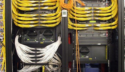 Optiunile de securitate printr-o retea la nivel de TCP/IP