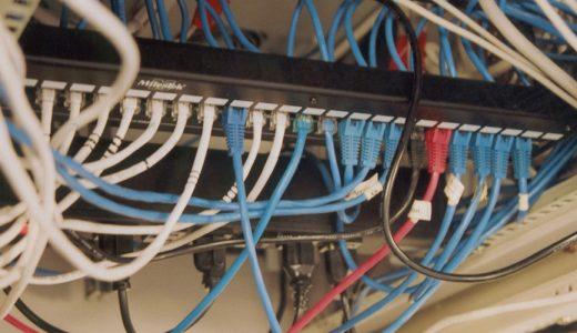 Descriere retea de calculatoare