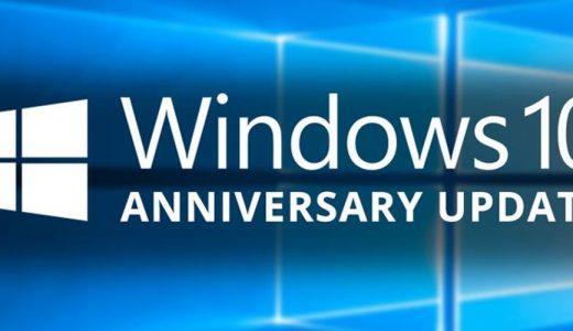 Start Meniu Windows 10 Anniversary Update