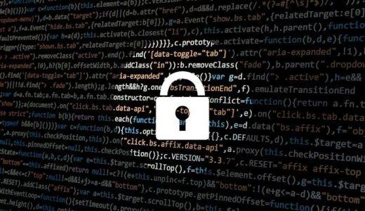 Protejarea sistemului  IT
