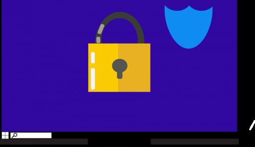 Protejarea sistemului  IT  – Software-ul de securitate